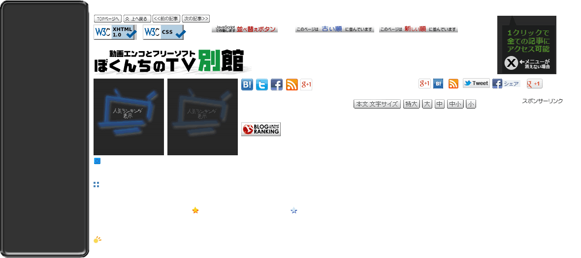mp4や3gpをWindows Media Player(wmp)で再生1